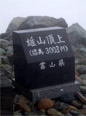 0909262